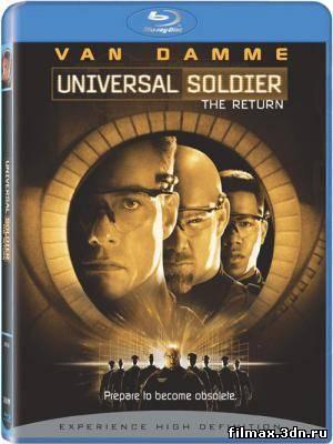 Универсальный солдат 2: Возвращение (1999) BDRip