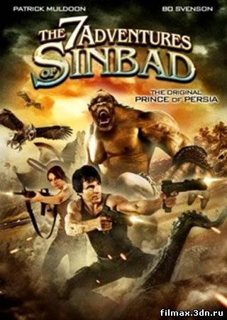 Семь приключений Синдбада