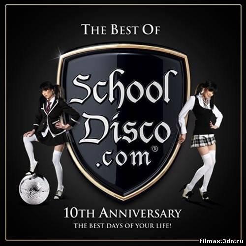 (POP, Rock, Disco) VA - School Disco.com - The Best Of (3CDs) (2009 - Сборник - 320 кб/с)