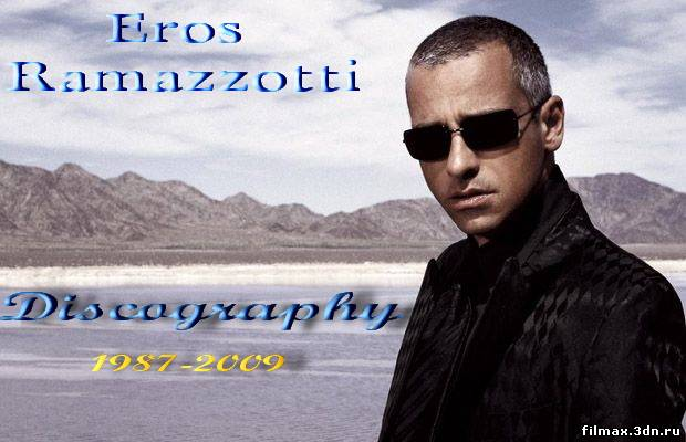[Pop]Eros Ramazzotti - Discography / [1987-2009 /tracks/Lossless 677-1155 Кбит/с]