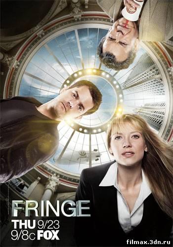 За Гранью / Fringe (2010)