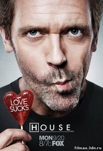Доктор Хаус / House M.D. (2010)