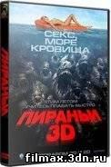Пираньи 3D / Piranha 3D (2010) CamRip