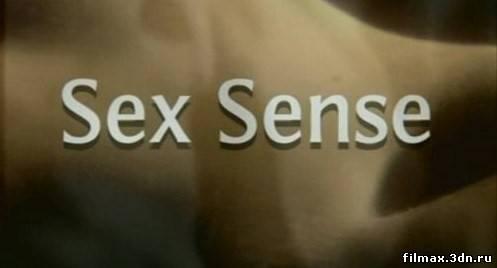 О сексе / Sex Sense (60 серий)