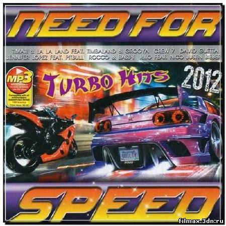 Need For Speed Turbo Hits (2012)