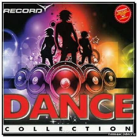 Record: Dance collection (2012)