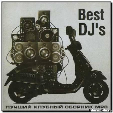 Лучший Клубный Сборник Best DJ's (2012)