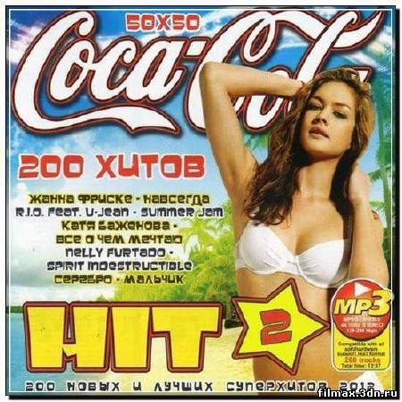Coca-Cola Hit Vol 2 (2012)