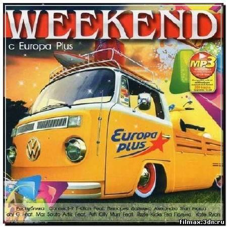 Weekend с Europa Plus (2012)