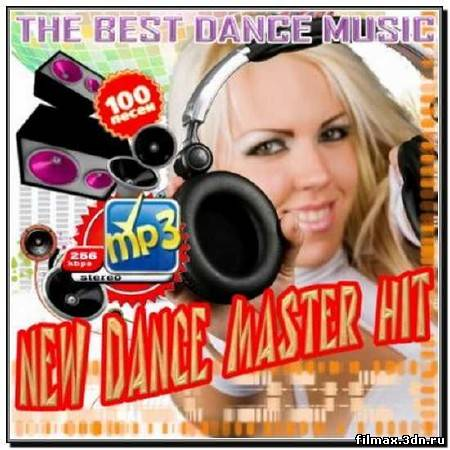 New Dance Master Hit (2012)