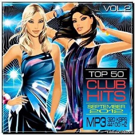 Top 50 Club Hits September Vol. 2 (2012)