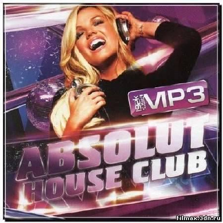 Absolut House Club (2012)