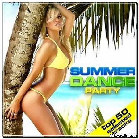 Summer Dance Party: 50 Selected Tracks (2012)