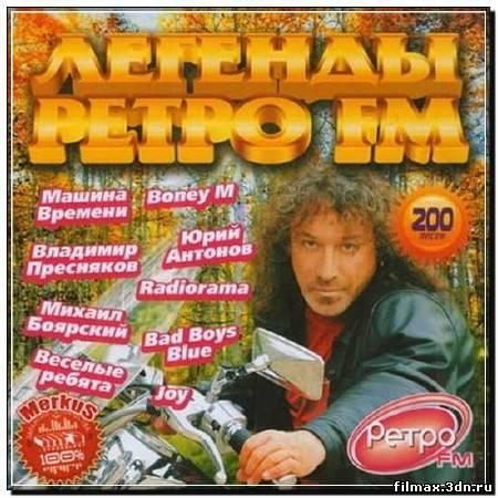Осенние Легенды Ретро FM (2012)
