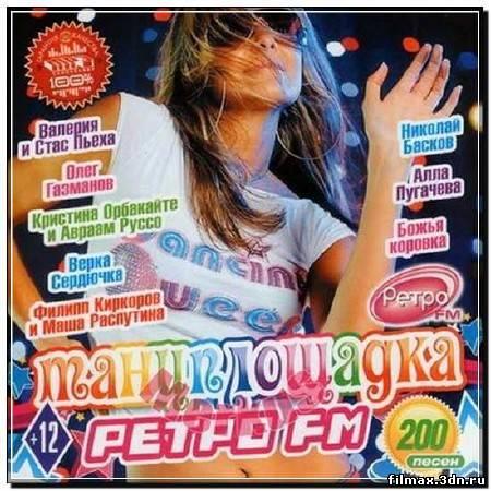 Танцплощадка Ретро FM (2012)