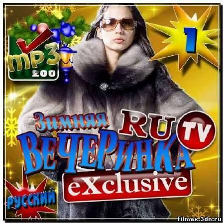 Зимняя вечеринка RuTV Русская 1 (2012)