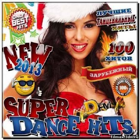Super Dance Hits DFM (2013)