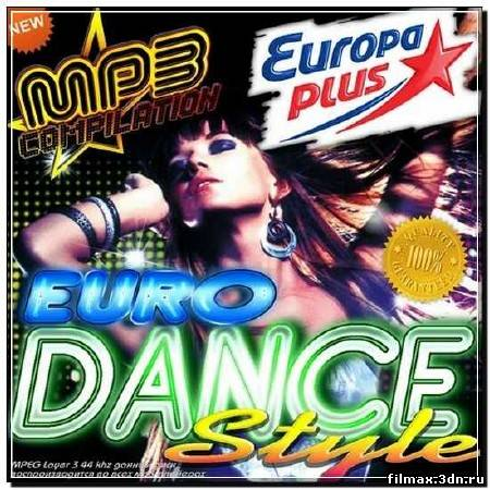 Euro Dance Style (2013)