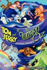 Том і Джері і чарівник країни Оз Дивитися мультфільм онлайн