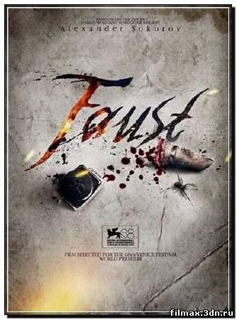 Фауст / Faust (2011) DVDRip
