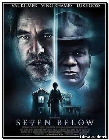 Глубина сем футов / Seven Below (2012) HDRip