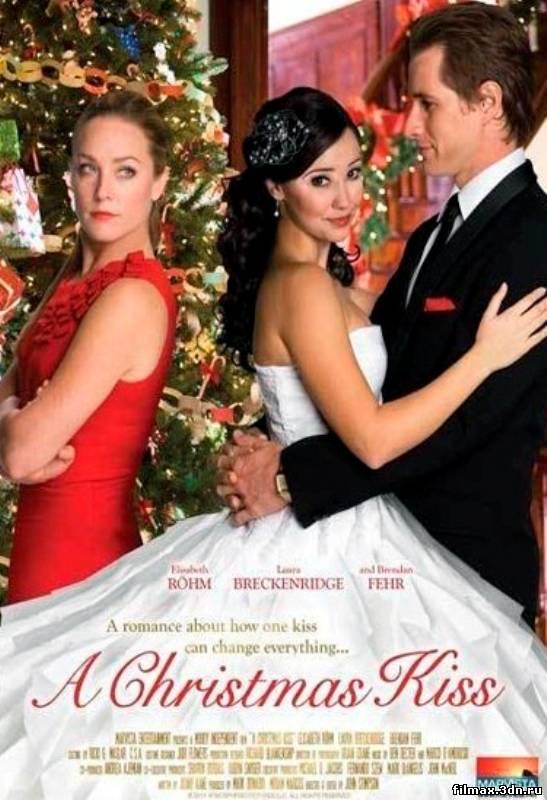 Різдвяний поцілунок (2011) Дивитись фільм онлайн