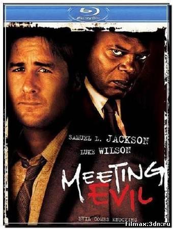 Встреча со злом / Meeting Evil (2012) HDRip
