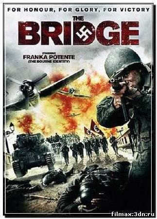 Мост / Die Brucke (2008) HDRip