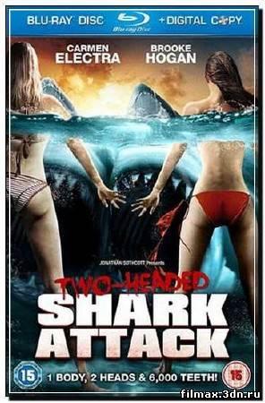 Атака двухголовой акулы / 2-Headed Shark Attack (2012) HDRip