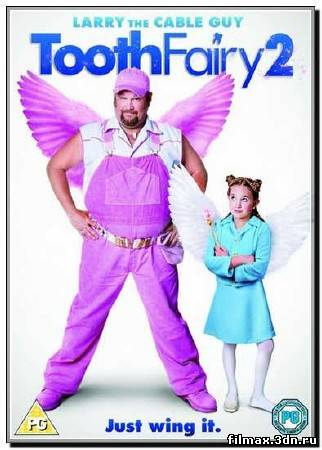 Зубная фея 2 / Tooth Fairy 2 (2012) DVDRip
