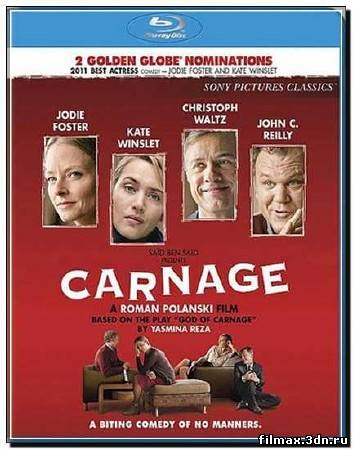 Резня / Carnage (2011) HDRip