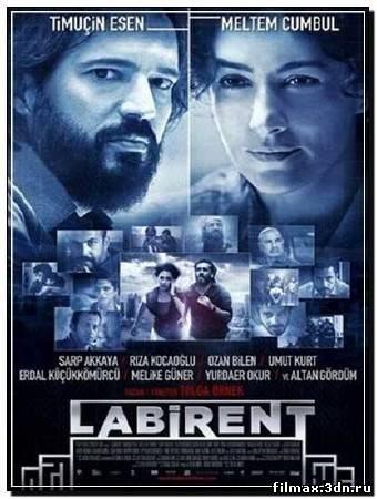 Лабиринт / Labirent / Labyrinth (2011) DVDRip