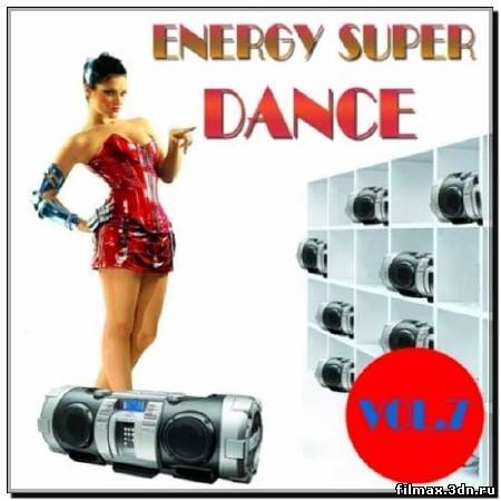 Energy Super Dance Vol.7 (2012)