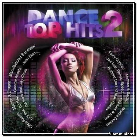 Top Hits Vol.2 (2012)