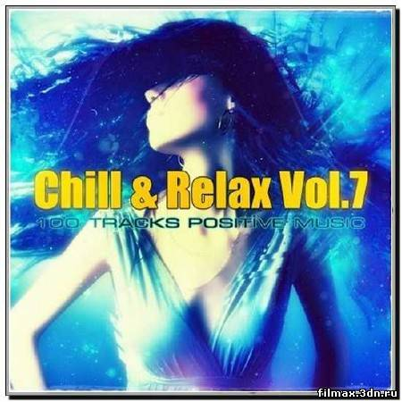 Chill and Relax 100 Tracks Positive Music Vol.7 (2012)