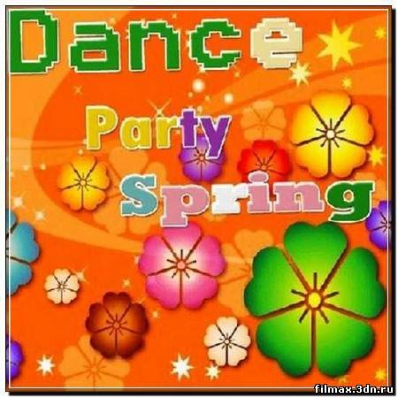 Dance Party - Spring (2012)