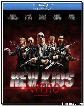 Новые парни нитро / New Kids Nitro (2011) DVDRip