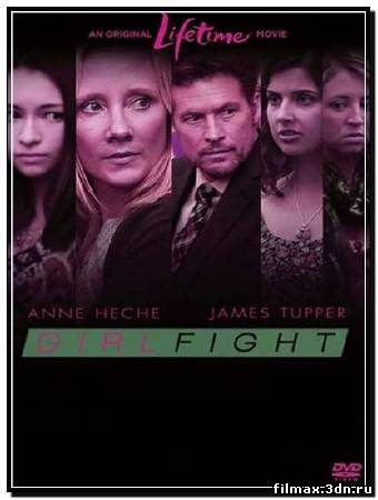 Драка девочек / Girl Fight (2011) HDTVRip