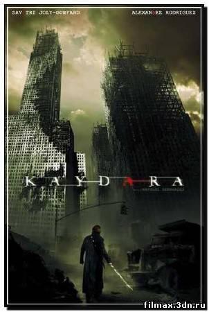 Кэйдара / Kaydara (2011) HDRip