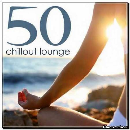 50 Chillout Lounge (2011)