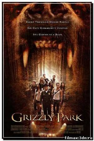 Гризли парк / Grizzly Park (2008) DVDRip