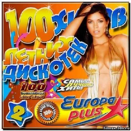 100 хитов летних дискотек 2 (2012)