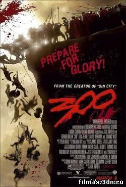 300 спартанцев 2 (2010)