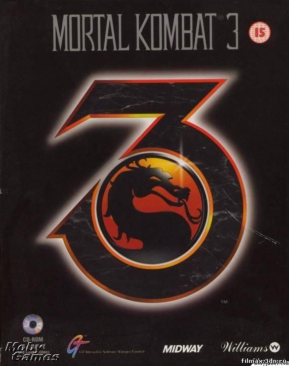 Mortal Kombat 3 / Мортал Комбат 3 (2010)
