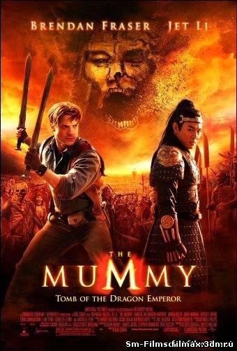 Мумия 4: Восстание ацтеков (2010)