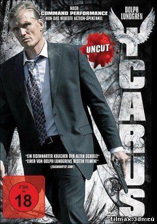 Икар (2010) торрент