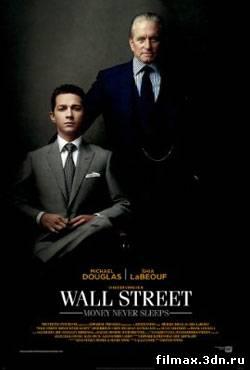 Уолл-cтрит 2: деньги не спят торрент