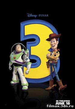 История игрушек 3 смотреть мультфильмы онлайн