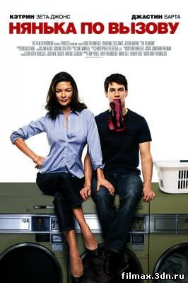 Нянька по вызову (2009) DVDRip