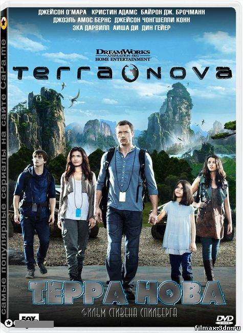 Терра Нова (2011), Прем'єра Дивитись серіал онлайн (10 серія)